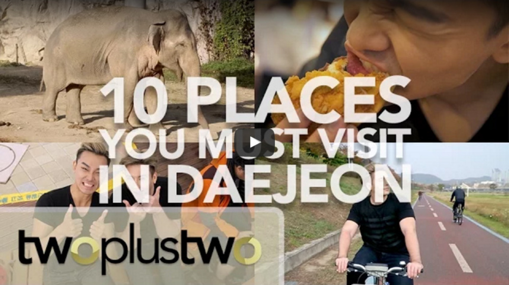 10 Things You Must Do in Korea: Daejeon
