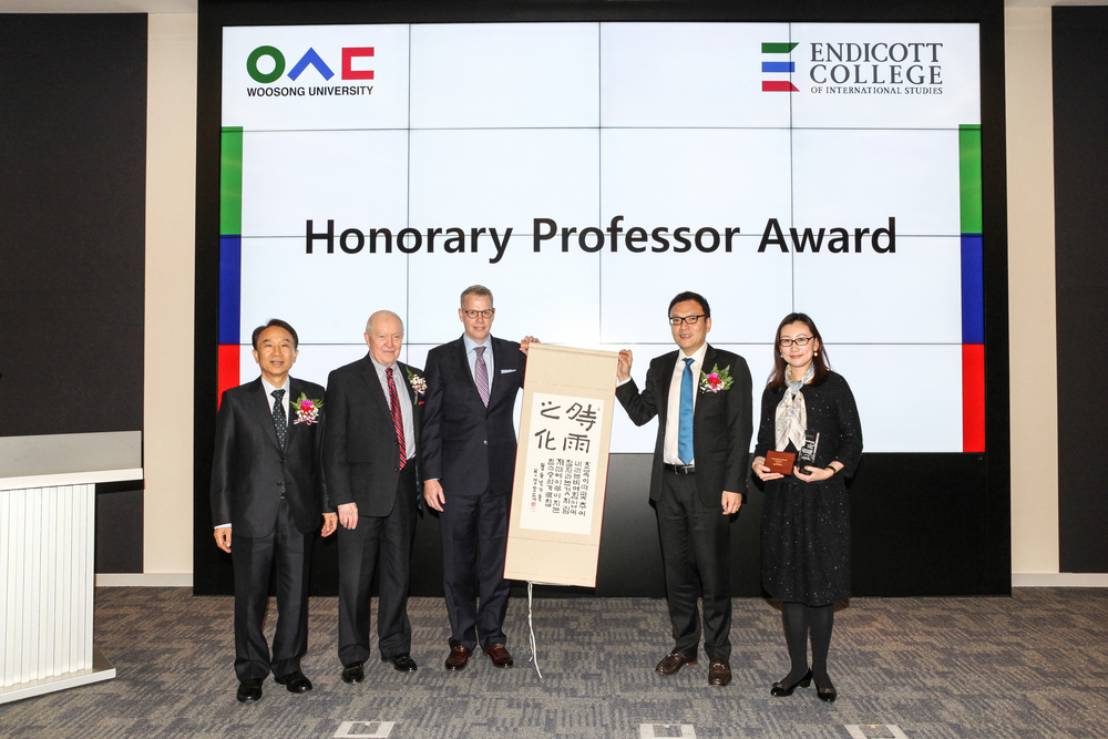 Dr. Fan Wang Honorary Professor Appointment Ceremony & Special Lecture