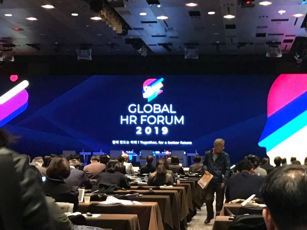 Global HR forum 2019 Seoul