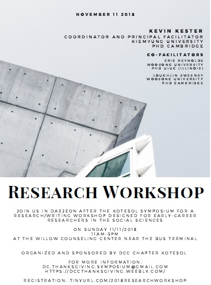 An Upcoming Research Workshop